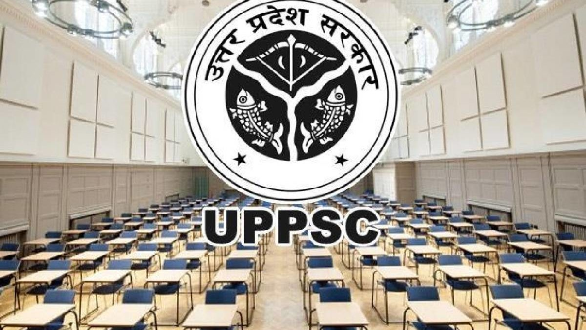 What is UPPSC? – Definition, Salary Structure, Eligibility Criteria and More